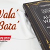 Buku Islam Al-Wala' Wal Bara' Konsep Loyalitas Dan Permusuhan Dalam Islam