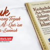 Buku Islam Kedudukan As-Sunnah Dalam Syari'at Islam
