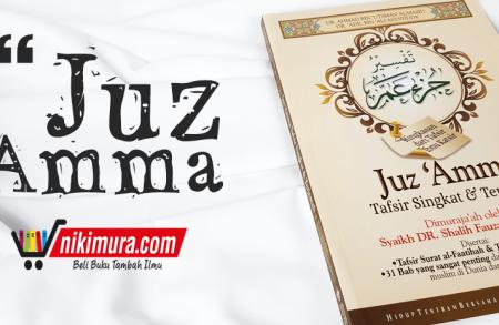 Juz 'Amma Tafsir Singkat Dan Terjemah