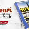 Buku Hiwari Kamus Percakapan Bahasa Arab