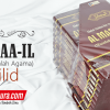 Buku Islam Al-Masaa'il (Masalah-Masalah Agama) 10 Jilid