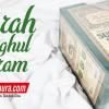 Buku Subulus Salam (syarah Bulughul Maram)