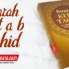 Buku Syarah Kitab Tauhid (memahami Dan Merealisasikan Tauhid Dalam Kehidupan)