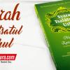 Buku Syarah Tsalatsatul Ushul Mengenal Allah Rasul & Dinul Islam