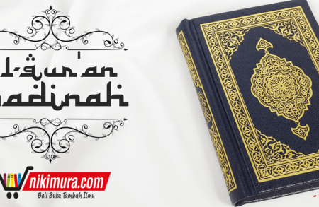 Al-Qur'an Mushaf Madinah Ukuran Saku