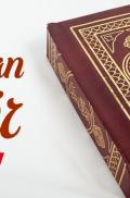 Al-Qur'an Mesir Ukuran Saku