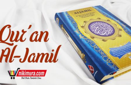 Quran Al-Jamil, Tajwid Warna, Terjemah Perkata, Terjemah Inggris