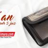 Mushaf Al-Qur'an Per 5 Juz Beirut