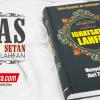 Buku Terjemah Ighatsatul Lahfan