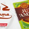 Juz Amma (terjemahan, Bacaan Latin, Dan Ilmu Tajwid)