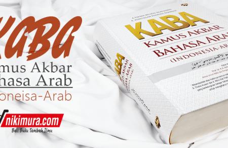 Kamus Akbar Bahasa Arab