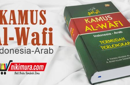 Kamus Al-Wafi Indonesia-Arab