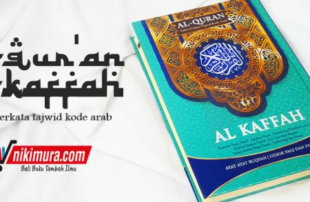 Qur'an Hafalan Al-Kaffah Tafsir Perkata Tajwid Kode Arab