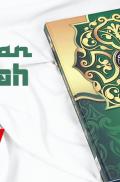 Qur'an Al-Kaffah Ukuran Besar