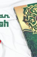 Quran Al-Kaffah Ukuran Besar