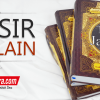 Buku Tafsir Jalalain (3 Jilid)