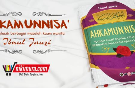 Buku Terjemah Ahkamun Nisa'