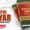 Buku Terjemah Kifayatul Akhyar (2 Jilid)