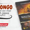 Buku Walisongo, Gelora Dakwah dan Jihad Di Tanah Jawa (Buku ke Satu)