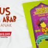 Kamus Bahasa Arab Untuk Anak