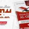 Buku Dasar-dasar Ilmu Al-Qur'an