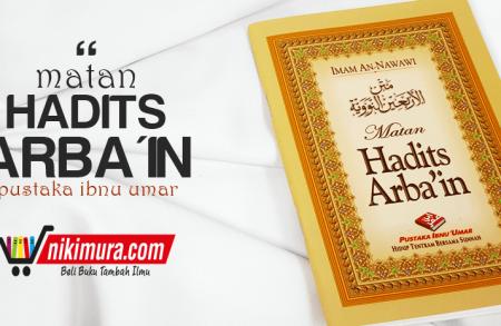Buku Matan Hadits Arba'in An-Nawawi