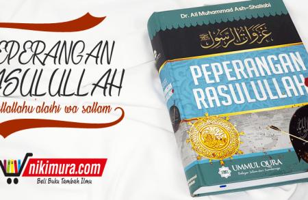 Buku Peperangan Rasulullah (Ummul Qura)