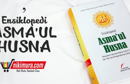 Buku Ensiklopedi Asmaul Husna (Pustaka Imam As Syafi'i)