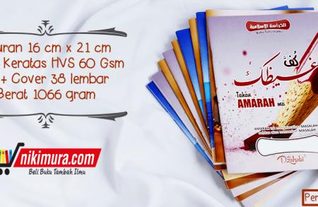 Buku Tulis Anak Islami 3 Tema