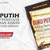 Buku Putih Ahlus Sunnah Wal Jama'ah