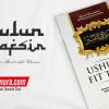 Buku Terjemah Ushulun Fit Tafsir