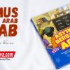 Buku Anak Asyiknya Berbahasa Arab (terdiri Dari 5 Buku Tipis)
