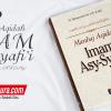 Buku Manhaj Aqidah Imam asy-Syafi'i