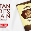 Buku Saku Matan Hadits Arba'in Attibyan