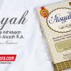 Buku Sejarah Lengkap Kehidupan Ummul Mu'minin 'Aisyah