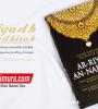 Buku Terjemah ar-Riyadh an-Nadhirah