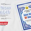 Buku Ilmu Rasm dan Dhabth