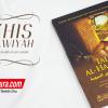 Buku Terjemah Talkhis al-Hamawiyah
