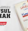 Kamus Durus Lughah al-Arabiyah (Buku Saku)