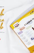 buku 4 langkah tepat membaca kitab arab metode lisani