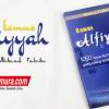 Kamus Alfiyyah