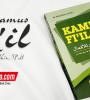 Kamus Fi'il (Kata Kerja)