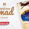 Buku Biografi Imam Ahmad (Aqwam)