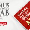 Buku Kamus & Percakapan Bahasa Arab (Super Lengkap)