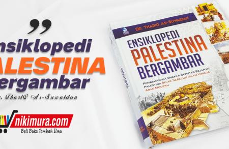 Buku Ensiklopedi Palestina Bergambar