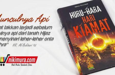 Buku Huru-Hara Hari Kiamat (Pustaka Al Kautsar)