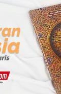Al-Qur'an Samsia Mushaf 15 Baris