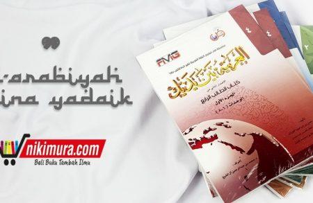 Buku Kitab Al-arabiyah Baina Yadaik 1 Set (8 Jilid)