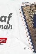 Mushaf al-Madinah al-Qur'an al-Karim
