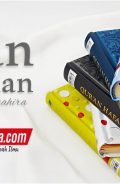 Quran Hafalan A6 Penerbit al Mahira